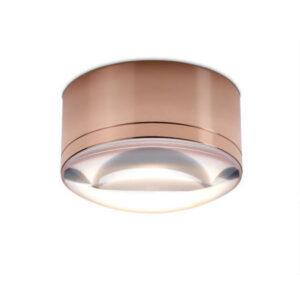 ugradna-plafonska-svetiljka-tobias-grau-GLOBE12